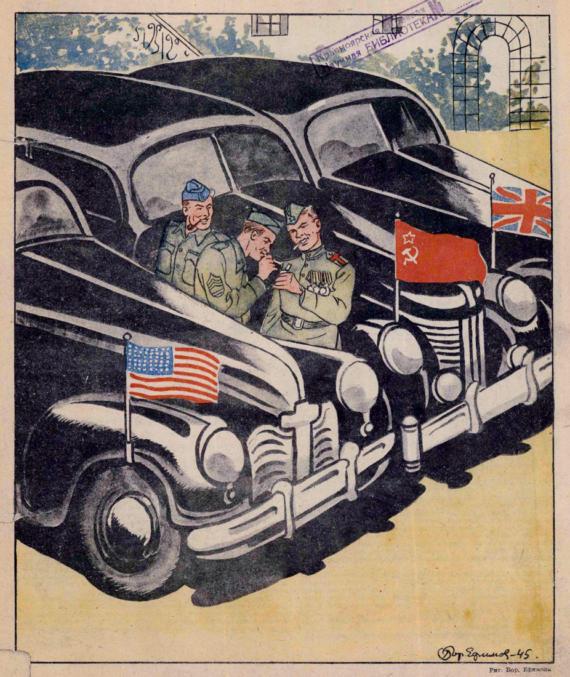 """""""Встреча в Берлине"""", 1945 год"""