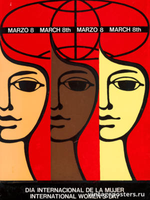 """Винтажный Ретро Постер """"8 марта. Международный женский день"""" США 1965 для интерьера купить"""