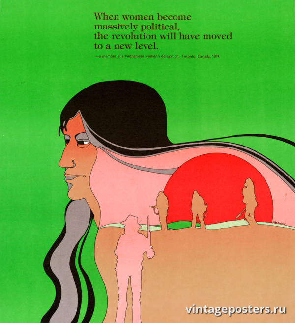 """Винтажный Ретро Постер """"Когда женщины станут массово политическими"""" США 1976 для интерьера купить"""