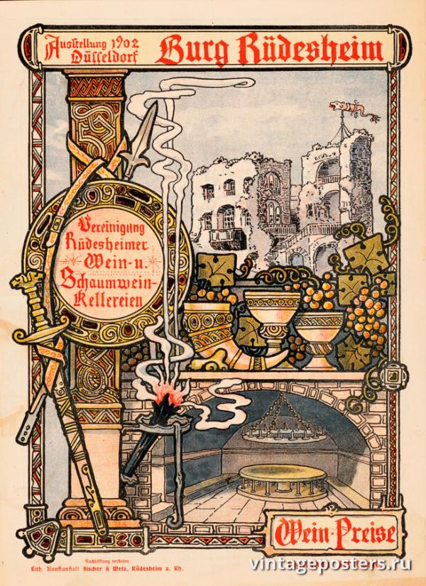"""Винтажный Ретро Постер """"Дегустация вина в замке Брёмзербург"""" Германия 1902 для интерьера купить"""