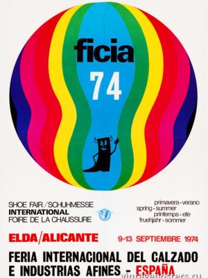 """Винтажный Ретро Постер """"Ficia 74-международная выставка обуви и смежных отраслей промышленности"""" Испания 1974 для интерьера купить"""