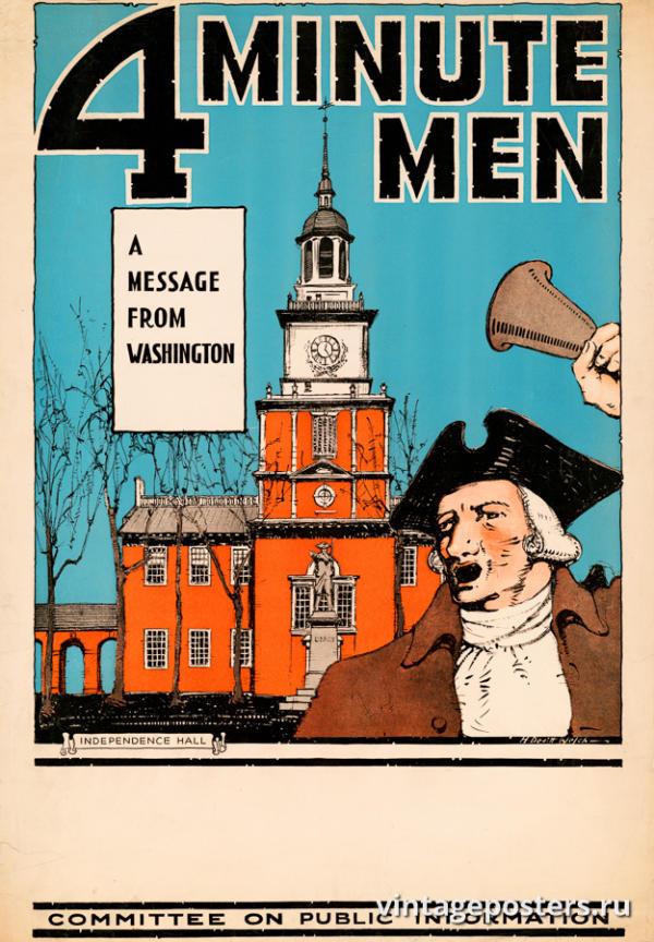 """Винтажный Ретро Постер """"4 Minute men - Сообщение из Вашингтона"""" США 1917 для интерьера купить"""