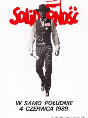 """Винтажный Ретро Постер """"Солидарность: в полдень 4 июня 1989"""" Польша 1989 для интерьера купить"""