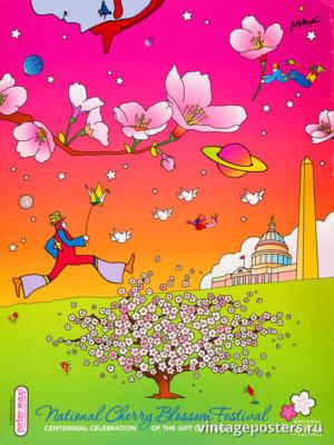 """Винтажный Ретро Постер """"Национальный фестиваль цветения сакуры. Празднование столетия"""" США 2012 для интерьера купить"""
