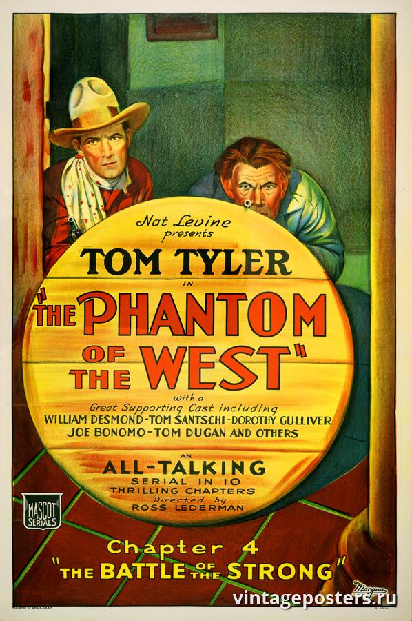 """Винтажный Ретро Постер """"Том Тайлер в к/ф «Призрак запада: Битва сильных»"""" США 1931 для интерьера купить"""