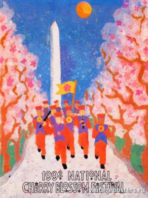 """Винтажный Ретро Постер """"Национальный фестиваль цветения сакуры"""" США 1992 для интерьера купить"""