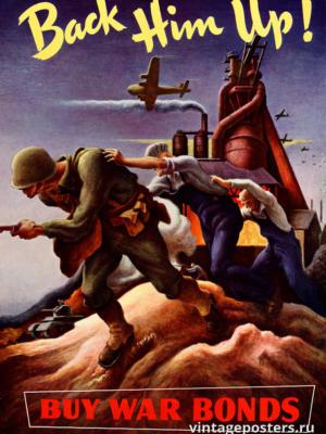 """Винтажный Ретро Постер """"Поддержите его! - Купите военные облигации"""" США 1943 для интерьера купить"""