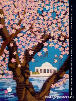 """Винтажный Ретро Постер """"Национальный фестиваль цветения сакуры"""" США 2010 для интерьера купить"""