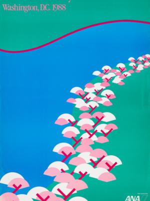 """Винтажный Ретро Постер """"Национальный фестиваль цветения сакуры"""" США 1988 для интерьера купить"""