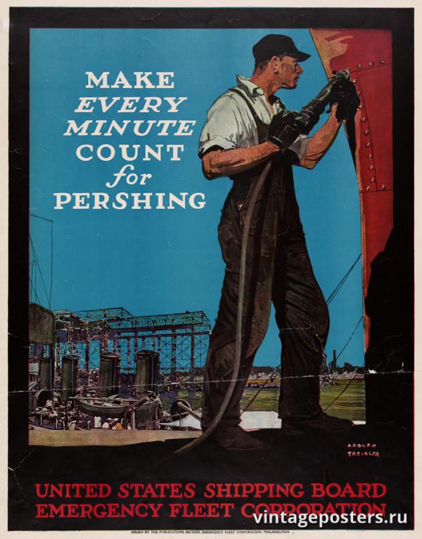 """Винтажный Ретро Постер """"Каждая минута важна для Першинга"""" США 1917 для интерьера купить"""