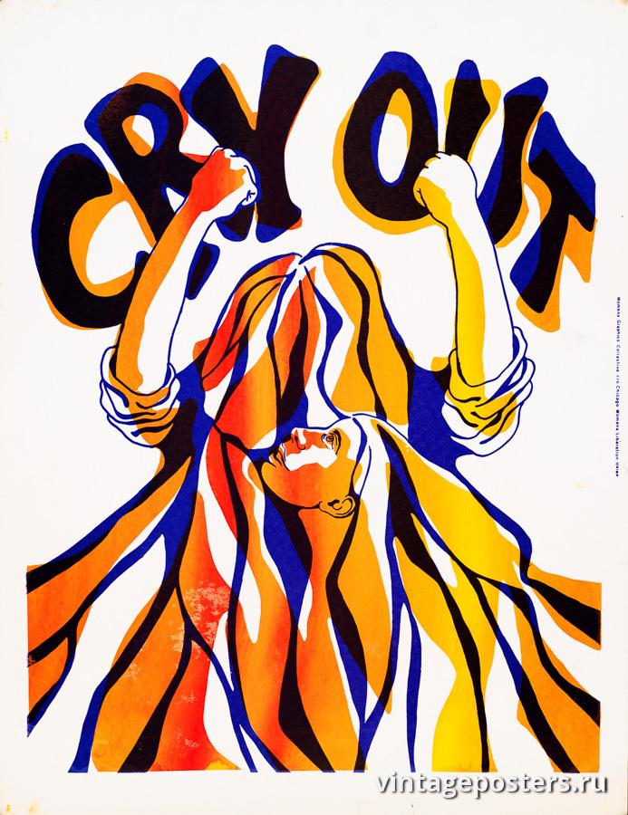 """Винтажный Ретро Постер """"Выплакаться"""" США 1965 для интерьера купить"""