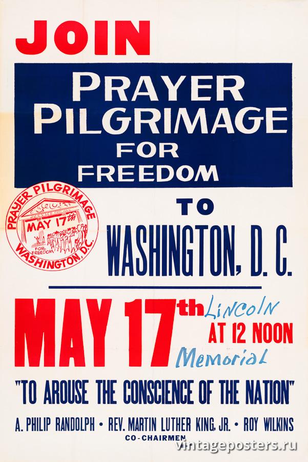 """Винтажный Ретро Постер """"Присоединяйтесь к молитвенному ходу за свободу"""" США 1957 для интерьера купить"""