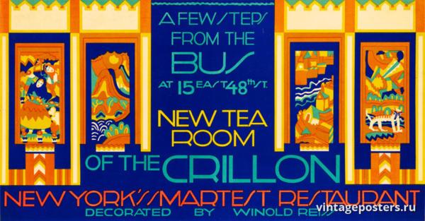 """Винтажный Ретро Постер """"Новая чайная комната в ресторане «Crillon»"""" США 1919 для интерьера купить"""