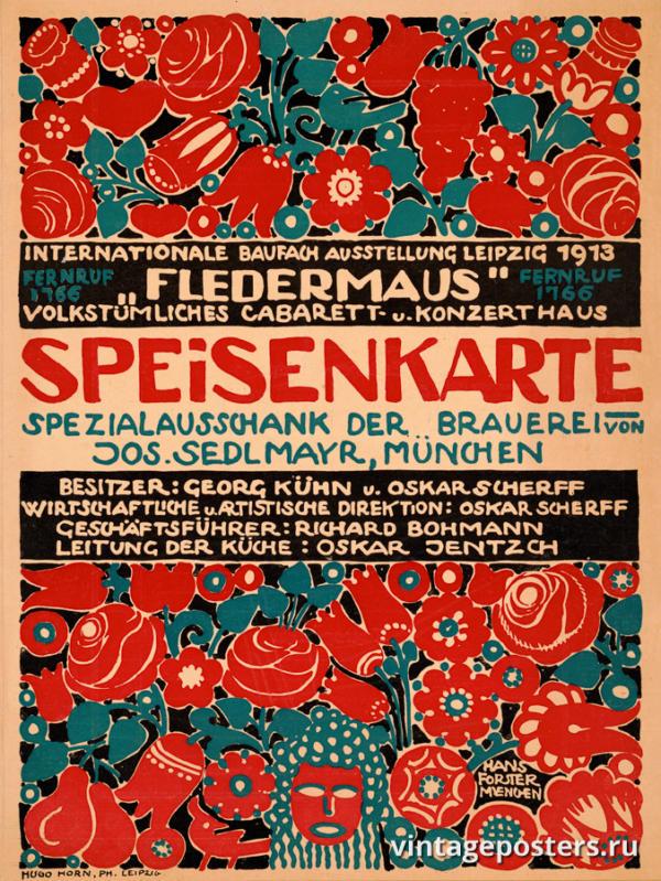 """Винтажный Ретро Постер """"Меню мюнхенского ресторана «Летучая Мышь»"""" Германия 1913 для интерьера купить"""
