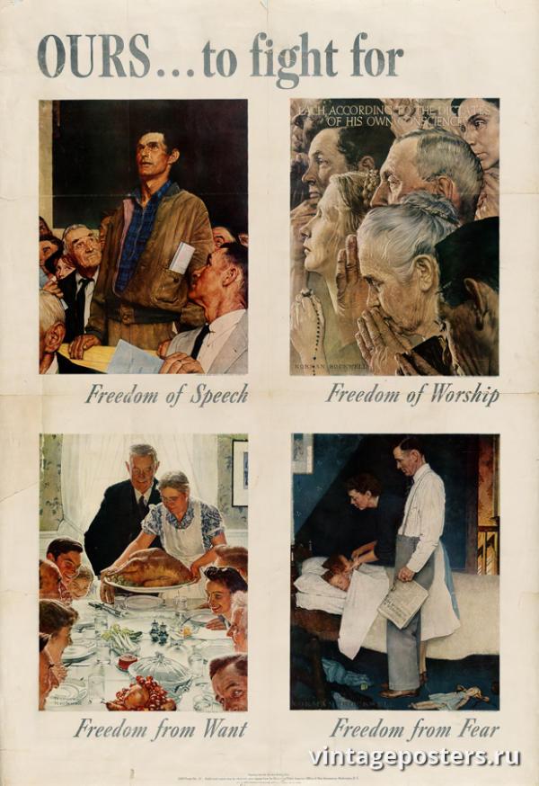 """Винтажный Ретро Постер """"За что мы боремся..."""" США 1943 для интерьера купить"""