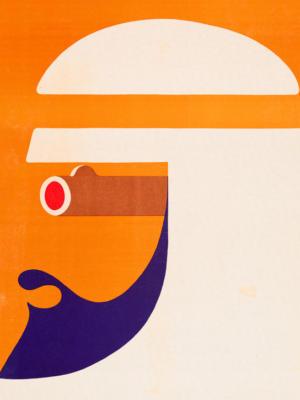 """Винтажный Ретро Постер """"День солидарности с народом Палестины"""" Куба 1965 для интерьера купить"""