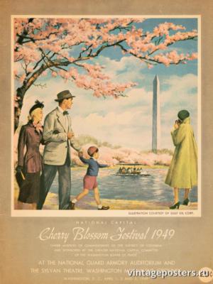 """Винтажный Ретро Постер """"Национальный фестиваль цветения сакуры"""" США 1949 для интерьера купить"""