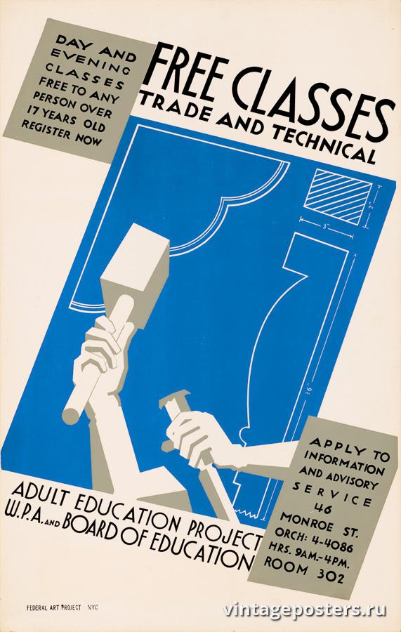 """Винтажный Ретро Постер """"Бесплатные занятия - торговые и технические. Для всех лиц старше 17 лет"""" США 1936 для интерьера купить"""