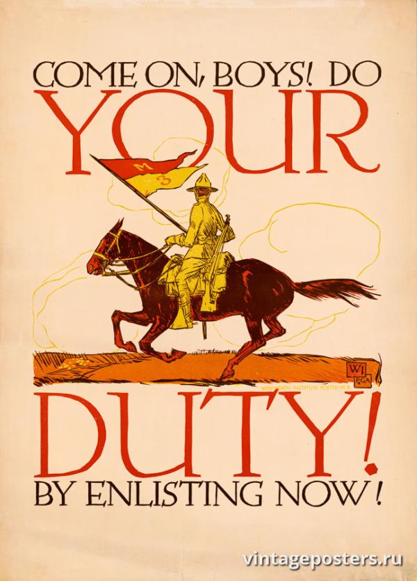"""Винтажный Ретро Постер """"Давайте, мальчики! Выполните свой долг!"""" США 1917 для интерьера купить"""