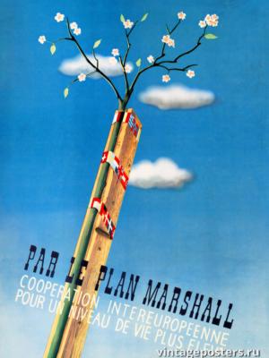 """Винтажный Ретро Постер """"По плану Маршалла, европейское сотрудничество для повышения уровня жизни"""" Нидерланды 1950 для интерьера купить"""