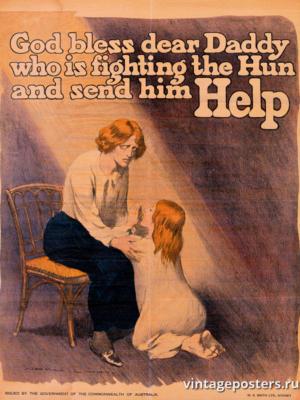 """Винтажный Ретро Постер """"Дай бог здоровья дорогому папе"""" США 1914 для интерьера купить"""