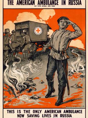 """Винтажный Ретро Постер """"Это американская скорая помощь, спасающая жизни в России"""" США 1914 для интерьера купить"""