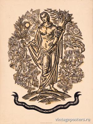 """Винтажный Ретро Постер """"Благотворительный сертификат"""" Германия 1919 для интерьера купить"""