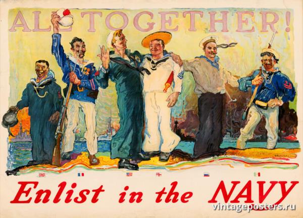 """Винтажный Ретро Постер """"Все вместе! Вступайте во флот"""" США 1917 для интерьера купить"""