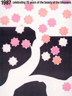 """Винтажный Ретро Постер """"Национальный фестиваль цветения сакуры"""" США 1987 для интерьера купить"""