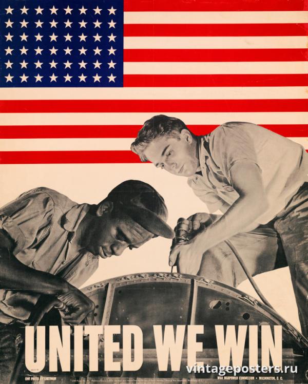 """Винтажный Ретро Постер """"Вместе мы победим. Комиссия по военным кадрам"""" США 1943 для интерьера купить"""