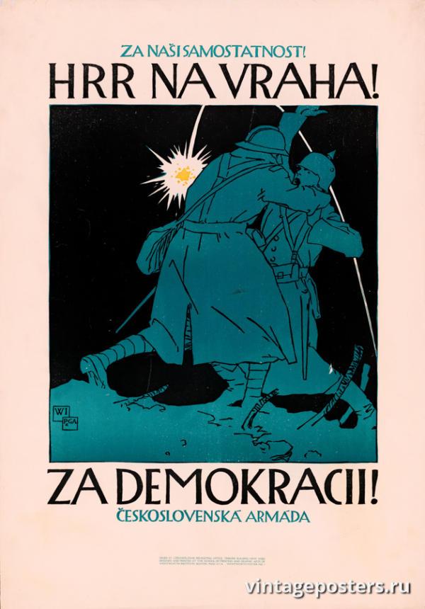 """Винтажный Ретро Постер """"За нашу независимость! За демократию!"""" Чехословакия 1918 для интерьера купить"""