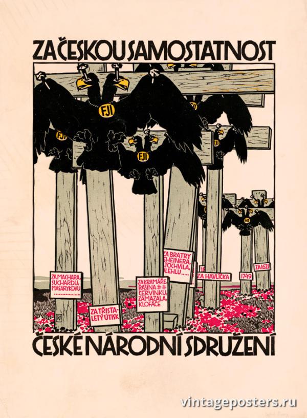 """Винтажный Ретро Постер """"За независимость Чехии"""" Чехословакия 1918 для интерьера купить"""